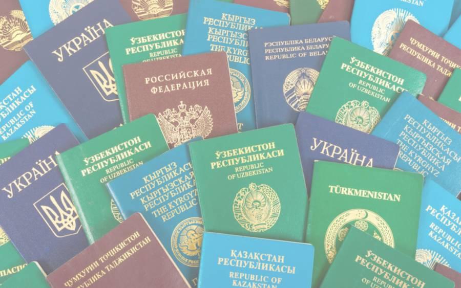 Работа для граждан россии без регистрации начисляется ли пенсия если нет временной регистрации