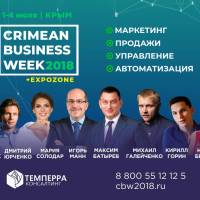 CRIMEAN BUSINESS WEEK