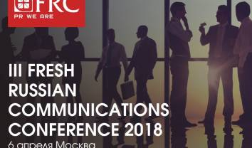Fresh Russian Communications Conference 2018